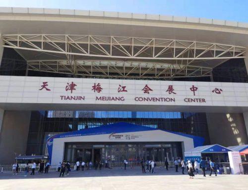 Great Wall长城亮相2019国家网络安全宣传周天津主会场