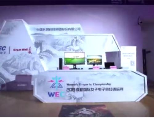 Great Wall龙战2代显示器助力国产电竞事业发展